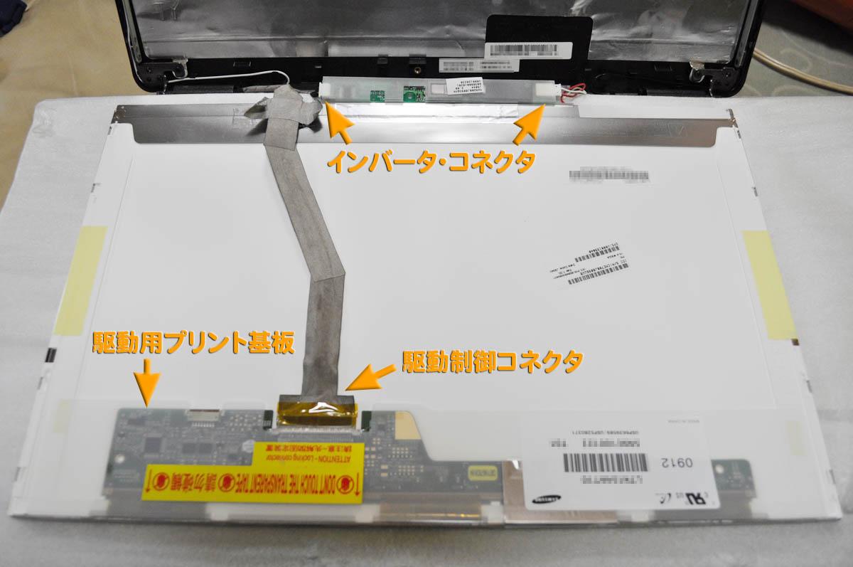 LCDPanel-5