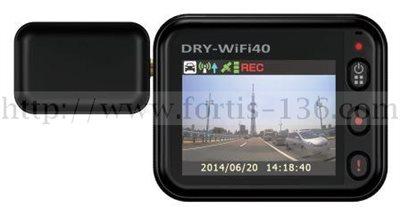 DRY-WiFi40d裏面(L)