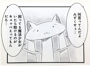tamuhomu02.jpg