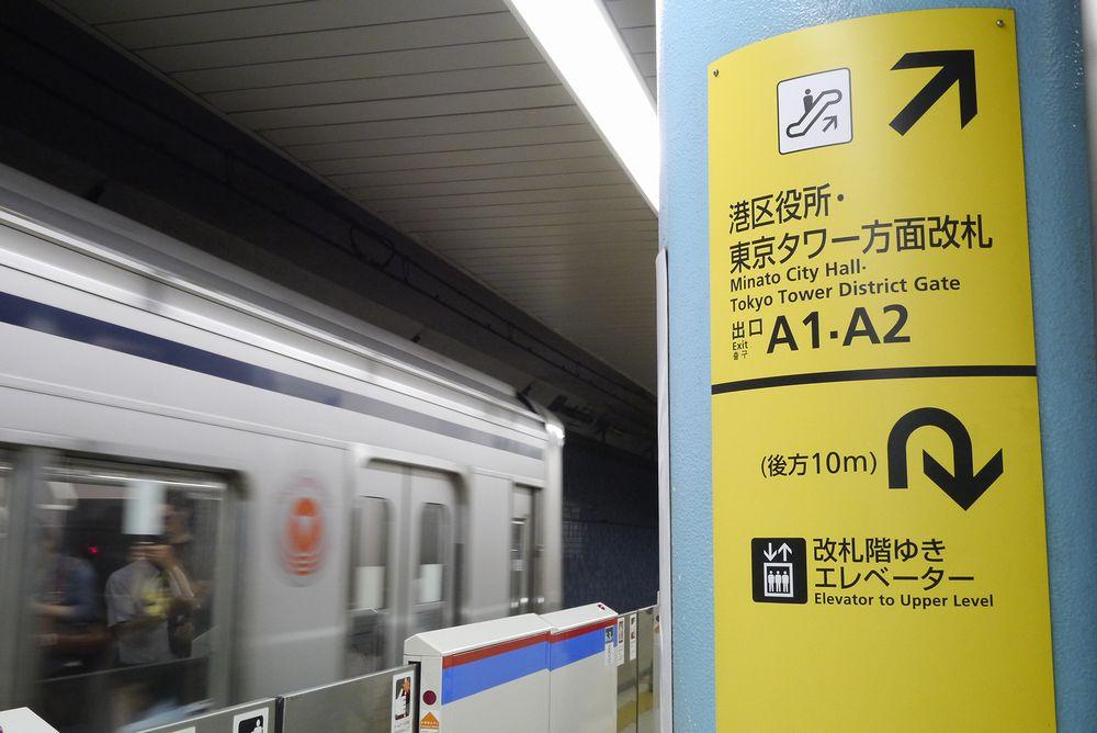 GX1 003-地下鉄