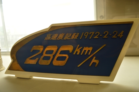 hikari-5.jpg