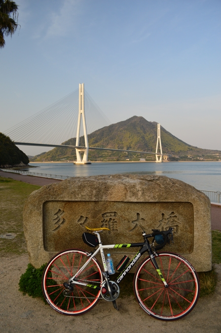 ikuchi-22.jpg