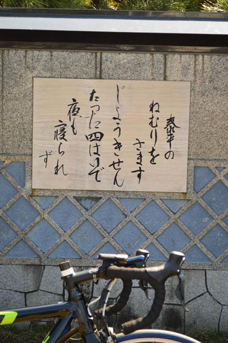 kurihama9.jpg