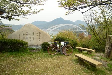 omishi-16.jpg