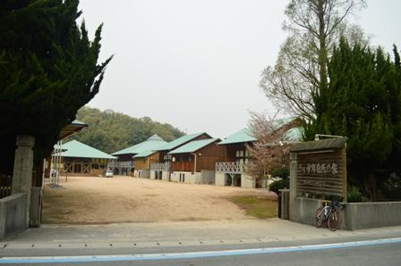omishi-3.jpg