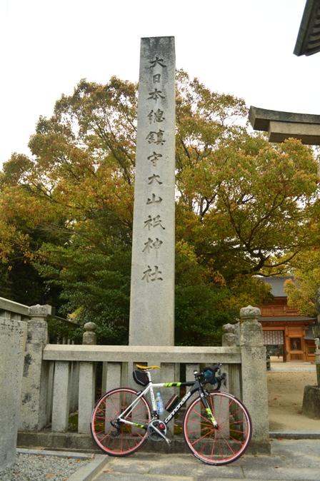 omishi-4.jpg