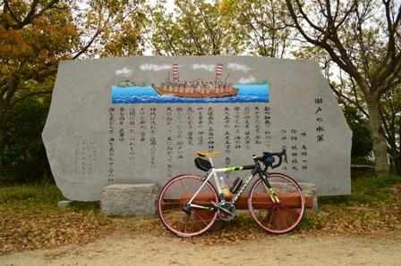 oshima-8.jpg