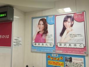 ayuko_nerima.jpg