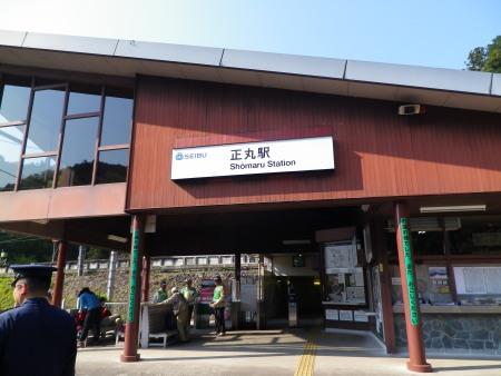 2014.04.伊豆ヶ岳