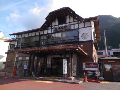 2014.09.鷹ノ巣山