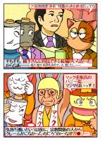 大阪市市長選挙、投票率過去最低…大阪都構想は市民に伝わらずか?