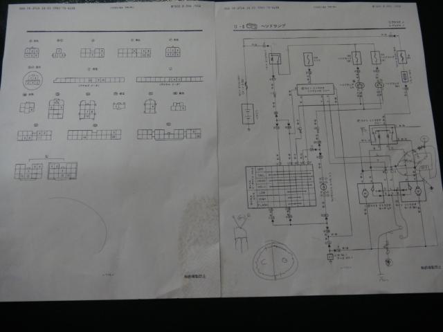 DSC04475.jpg