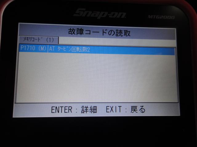 DSC05215.jpg