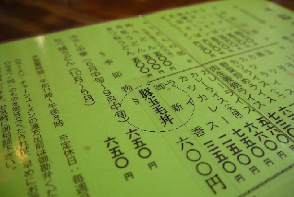 2014_0318戸田別館 0118