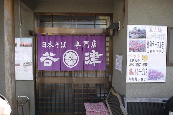 2014_0401戸田別館 0006