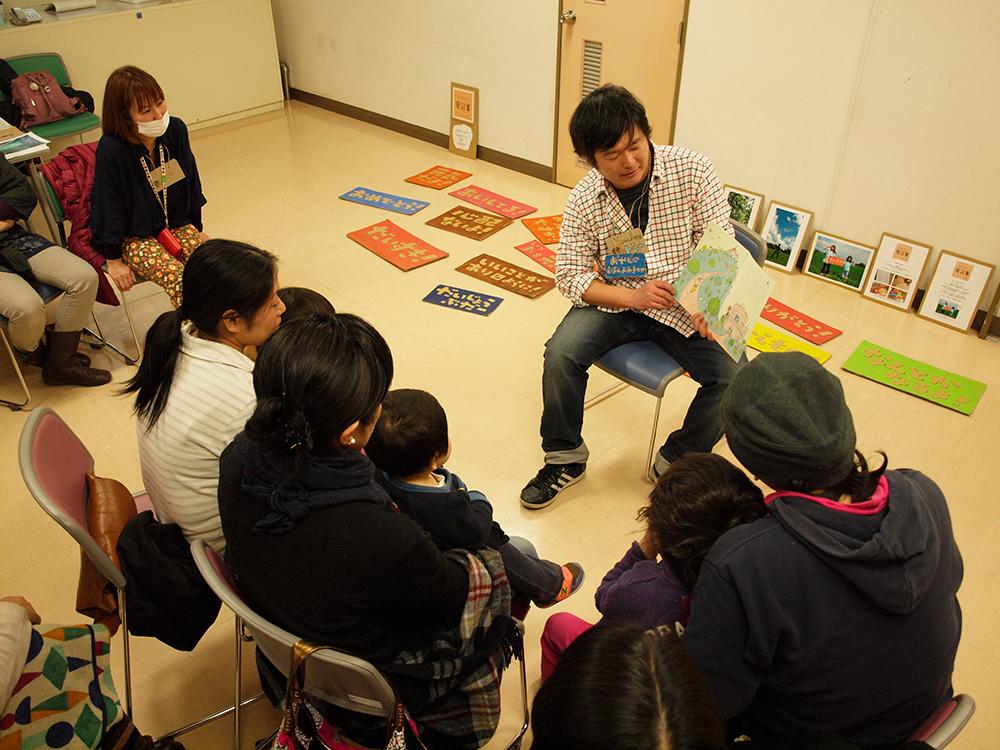 20120222_higashimurayama_kissa_2.jpg