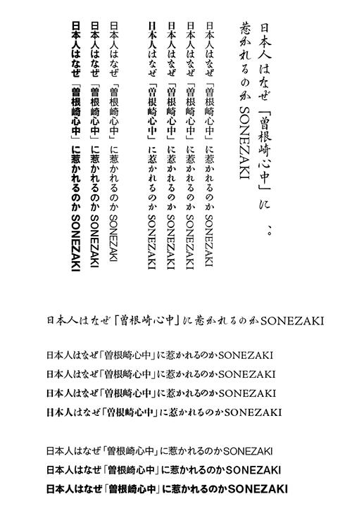 20140217_fontset.jpg