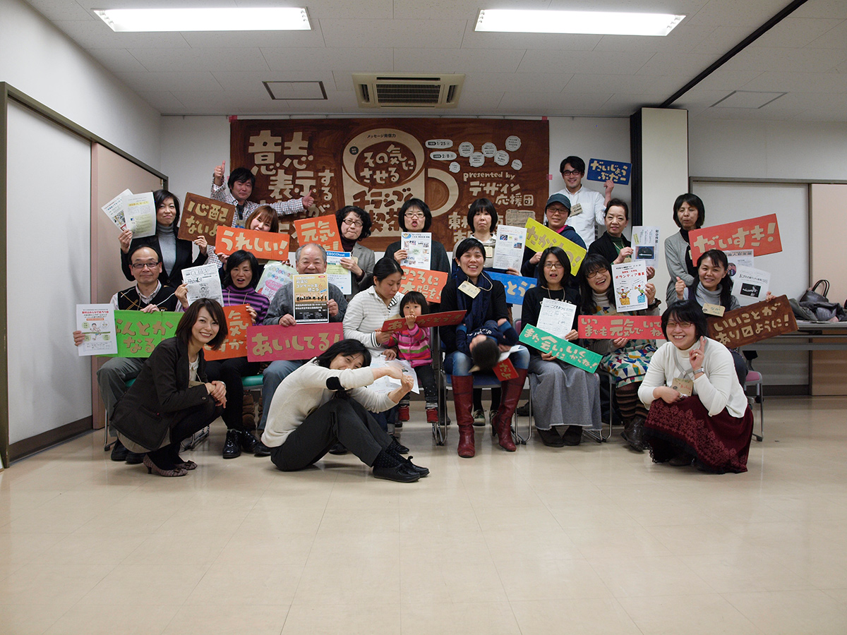 20140222_higashimurayama_kissa.jpg