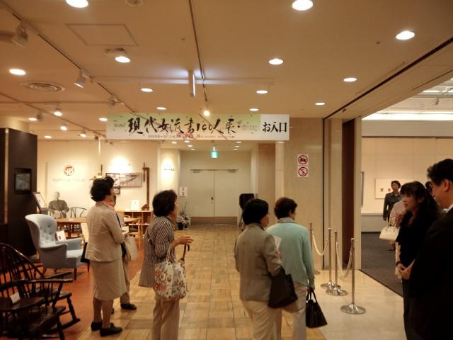 20140508_3.jpg