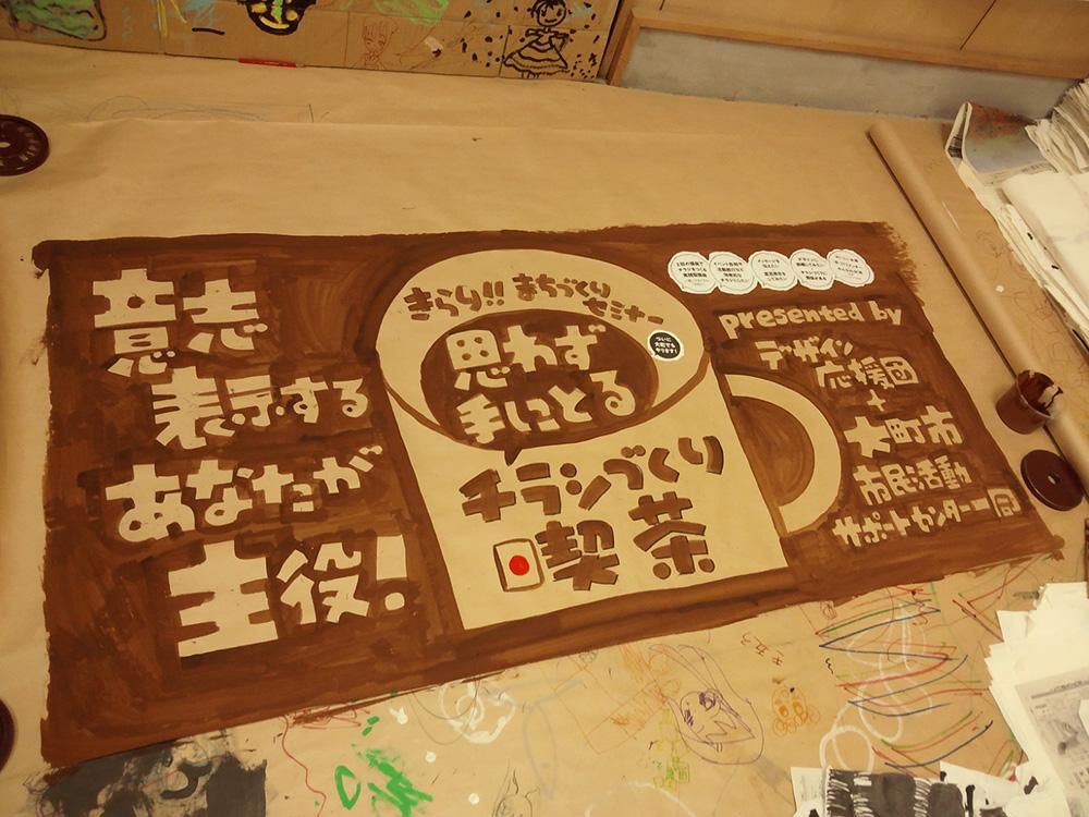 20140630_omachi_odanmaku_1.jpg