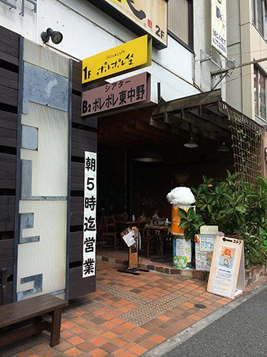 20140912_2.jpg