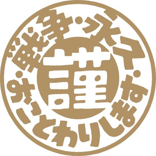 okotowari_logo_j.jpg