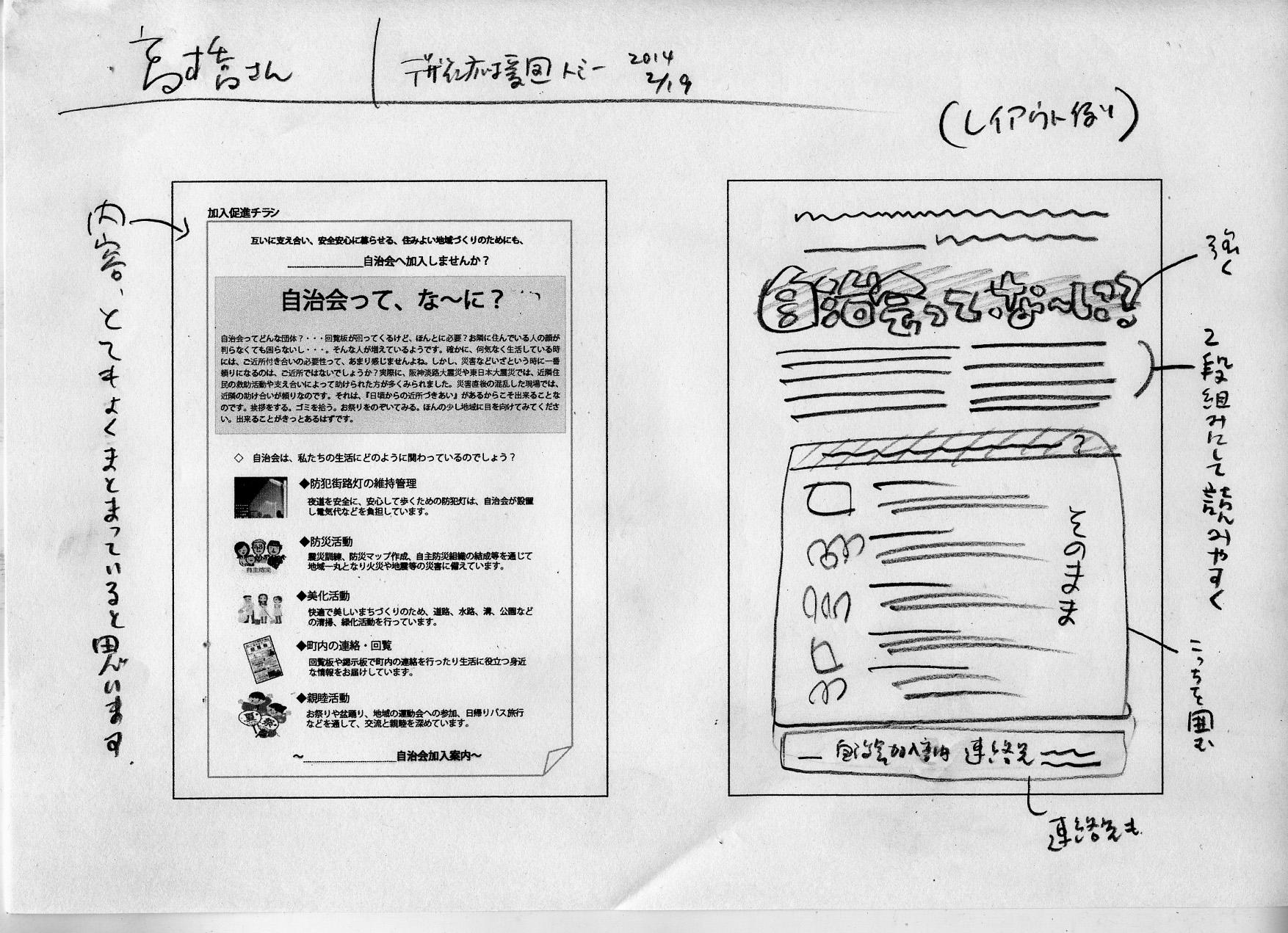 takahashisan_2.jpg