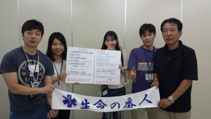 JPTECー湘央学園