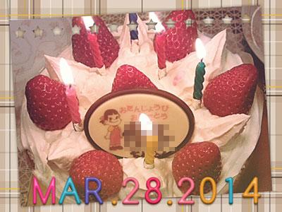 2014-03-28-21-33-07_deco.jpg