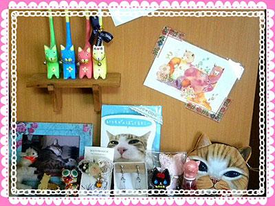 2014-04-11-13-41-40_deco.jpg