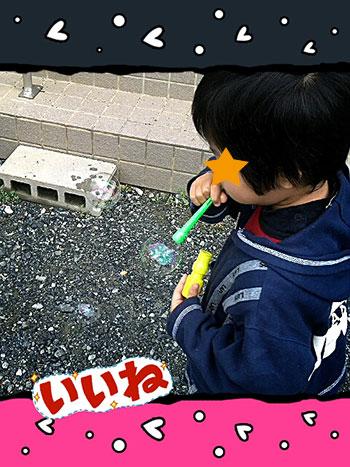 2014-04-22-09-55-09.jpg