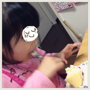 fc2blog_20140501141310afc.jpg
