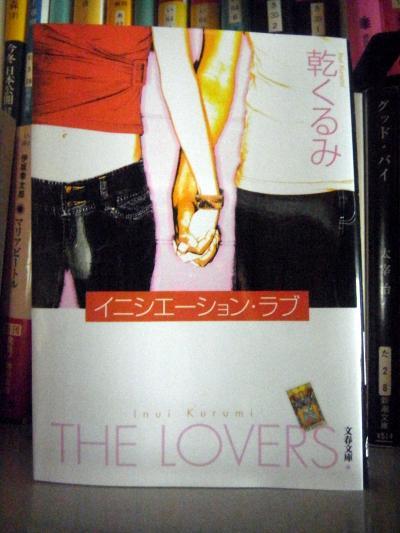 theloverss.jpg