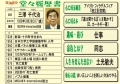 bio_misawa.jpg