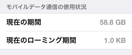 fc2blog_201406181827063a7.jpg
