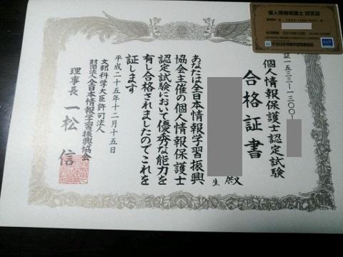 DSC_0664 (480x360)