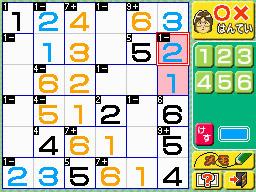 宮本算数教室の教材 賢くなるパズル DS版
