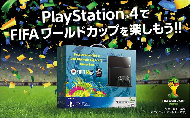 PS4 FIFA