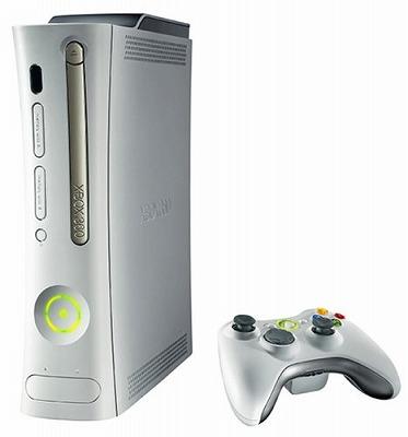 Xbox 360 発売記念パック