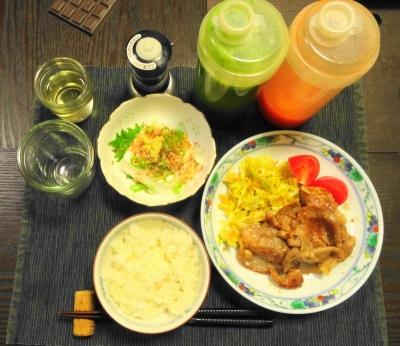 豚の生姜焼きご飯