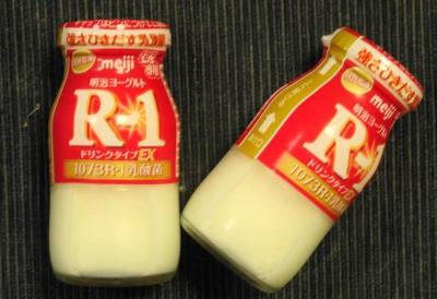 明治R-1ヨーグルト