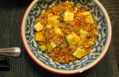 陳・麻婆豆腐 小鉢