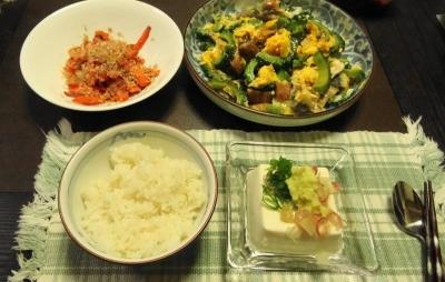 鰻ゴーヤーと人参シリシリの夕食