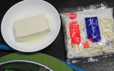 豆腐&締めのうどん