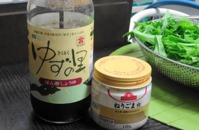 ポン酢&ゴマダレ