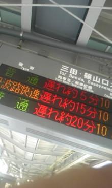 ☆大阪在住時々ネパール☆がねちゃんのヒーリング日記-120828_101343.JPG