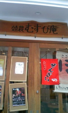 ☆大阪在住時々ネパール☆がねちゃんのヒーリング日記-121225_133804.JPG