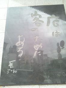 $☆大阪在住時々ネパール☆がねちゃんのヒーリング日記-130419_102657.jpg