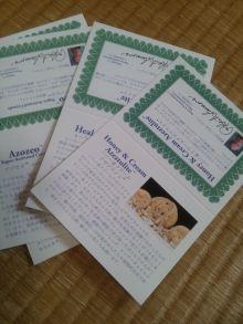 ☆大阪在住時々ネパール☆がねちゃんのヒーリング日記-130321_104118.jpg