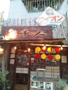 ☆大阪在住時々ネパール☆がねちゃんのヒーリング日記-130727_182356.jpg